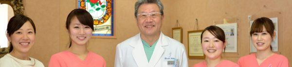 医療法人社団グローバル会デンタルステーション宮脇町歯科医院の公式HP
